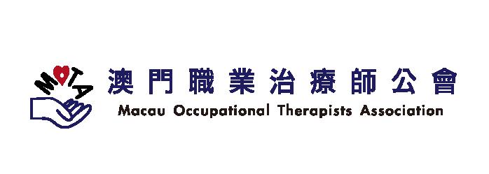 澳門職業治療師公會 Logo